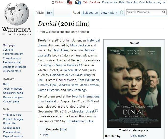 wiki-denial