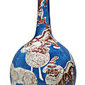 A chinese powder-blue and copper-red-decorated bottle vase, kangxi period (1662-1722)