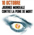 logo_peine_de_mort