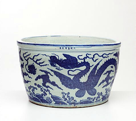 Fish bowl, China, Ming dynasty (1368- 1644), Jiajing mark and period (1522 - 1566), Jingdezhen, Jiangxi Province, porcelain with underglaze blue decoration, 38.8 x 65.5 cm. Purchased 1964, EC4.1964. Art Gallery of New South Wales, Sydney (C) Art Gallery of