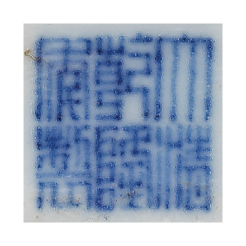 2020_HGK_18243_0335_001(a_blue_and_white_miniature_vase_hu_qianlong_six-character_seal_mark_in125942)