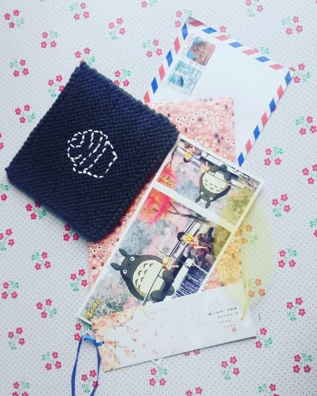 postcrossing-carte-cupcake-tricot