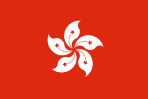 Flag_of_Hong_Kong