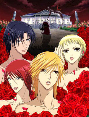the_wallflower_aka_yamato_nadeshiko_shichi_henge_1_english_subbed