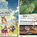 Actus/sorties jv : atelier ryza : the thighs queen