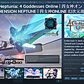 Cybernep Steam