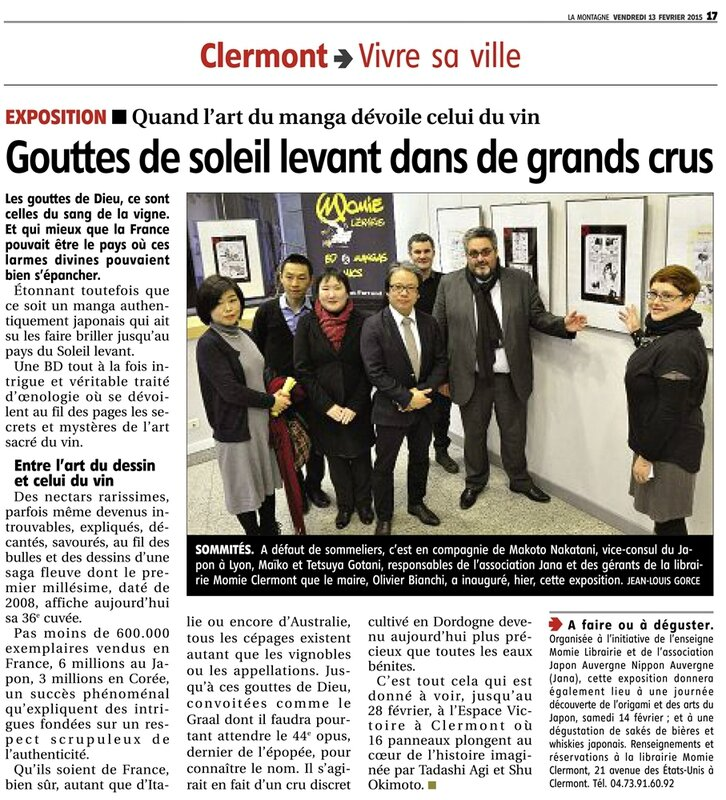 s-article de journal La Montagne 13022015
