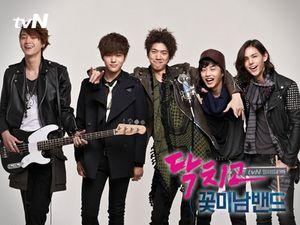 Shut-Up-Flower-Boy-Band-1