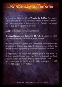 Pack de cartes - croisade-le_temple_du_nord(recto)