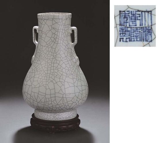 A fine and rareGe-type glazed pear-shaped vase, Qianlong six-character mark and of the period (1736-1795)