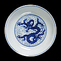 Dish. porcelain, painted in underglaze blue. jingdezhen. china, ming dynasty, xuande mark and period