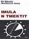 imula