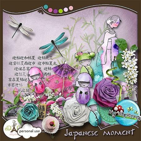 japanesemoment