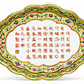 An inscribed and dated lime-green ground famille-rose tea tray, jiaqing seal mark and period, dated 1797