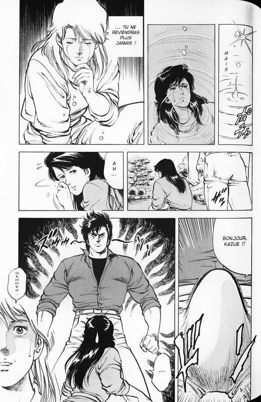 Canalblog Japon Manga City Hunter Erections Best Of Tome09 32