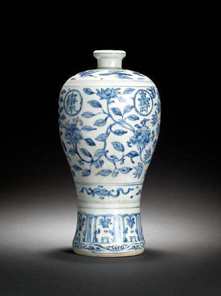 A Blue And White Vase Meiping Jiajing Six Character Mark
