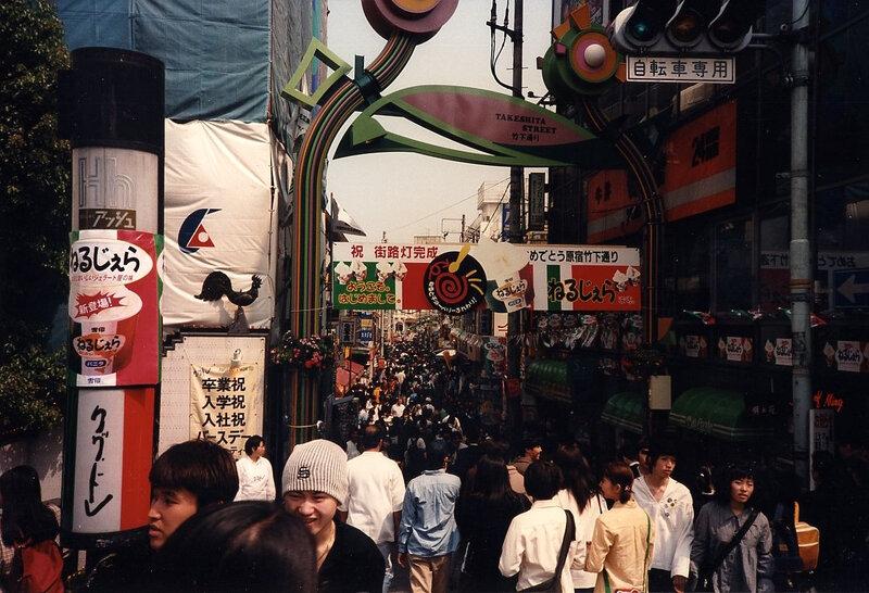 Canalblog Tokyo01 19970420 Harajuku Takeshita Dori