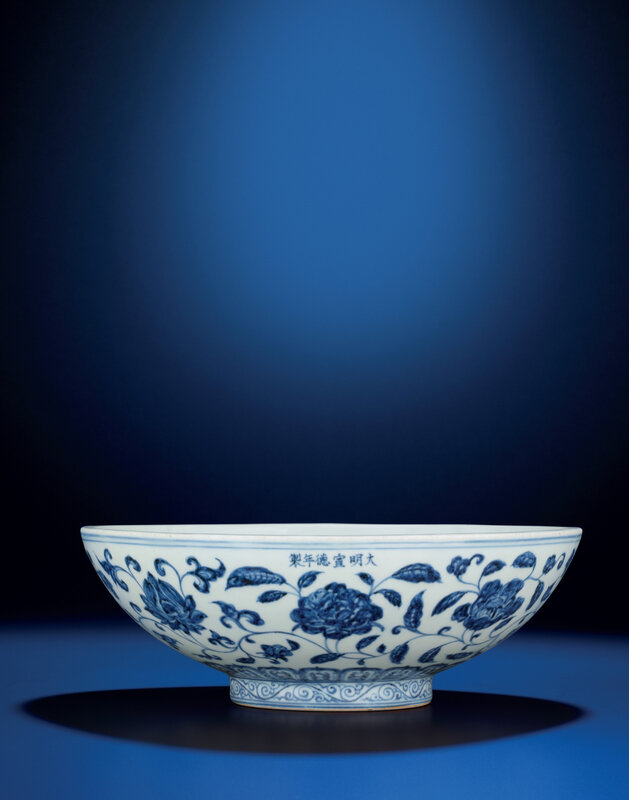 A fine and rare early Ming blue and white fruit bowl, Xuande six-character mark in a line and of the period (1426-1435)