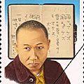 Miyazawa kenji / 宮沢賢治 (1895 – 1933) : danse du sabre au village de haratai