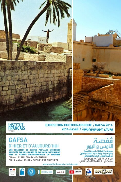 affiche_Expo_Gafsa-2014