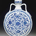 A very rare blue and white garlic-head moonflask, qianlong period (1736-1795)