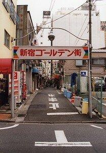 voyage tokyo 2004 Shinjuku 020