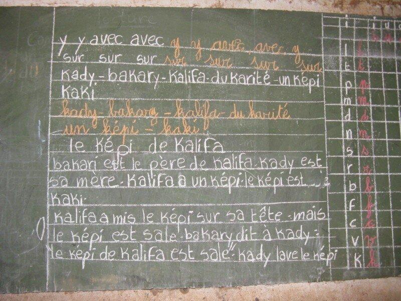 Souryala : leçon du jour