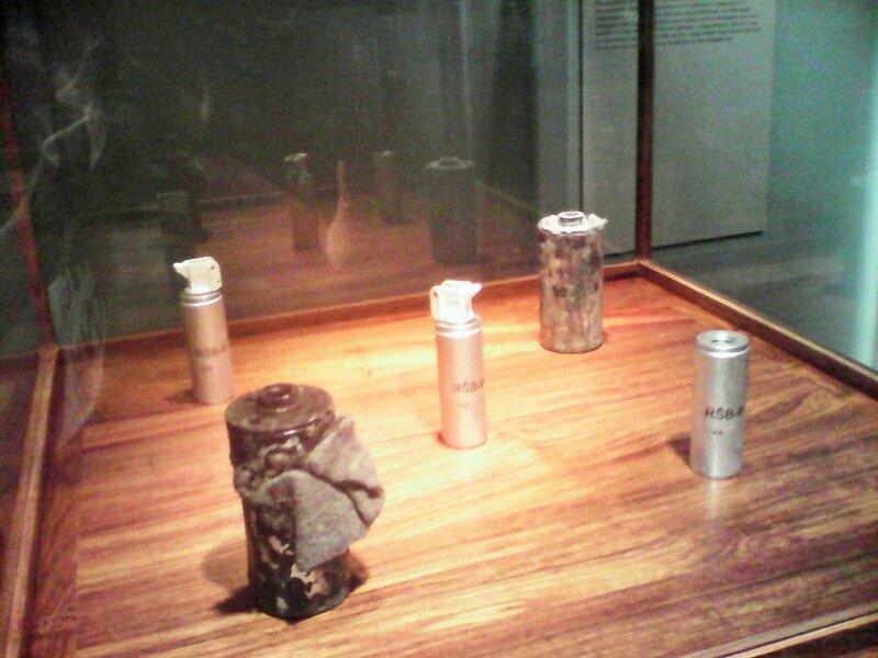 vestiges d'Idomeni
