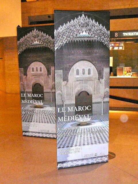 Expo-Maroc-Louvre