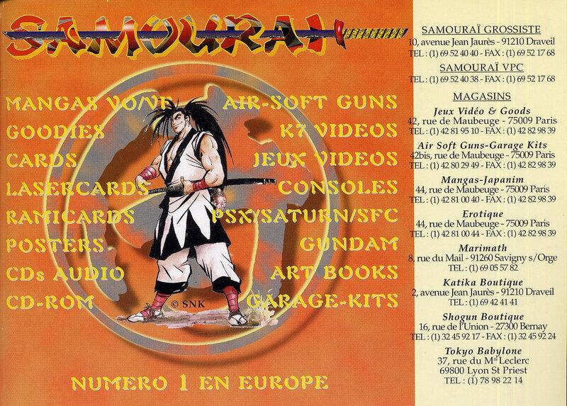 Canalblog Historique Boutique Samourai Revue Animeland20 199510