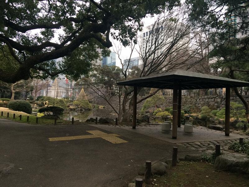 Au centre de Tokyo