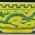 A fine yellow-ground green-enameled 'Dragon' bowl,Yongzheng mark and period