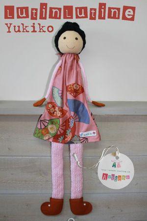 Yukiko sans ceinture