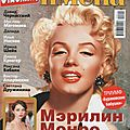 Hmeha (Ru) 2012
