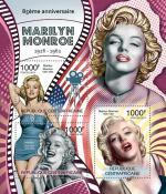 stamp-centre_afrique-2011b