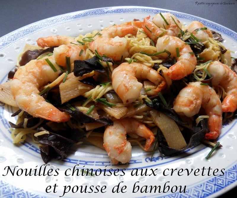 nouilles chinoises aux crevettes et pousse de bamabou1