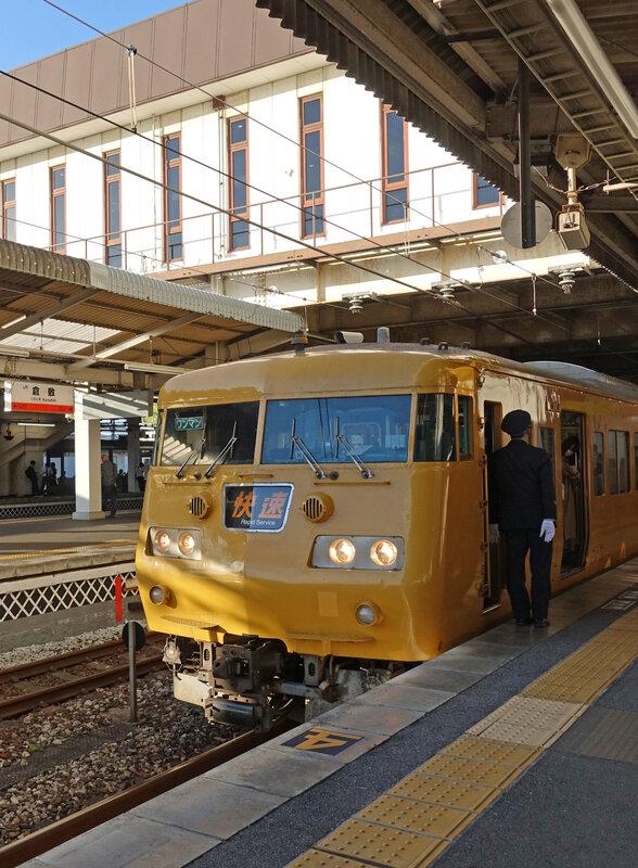 JR 117 Kurashiki