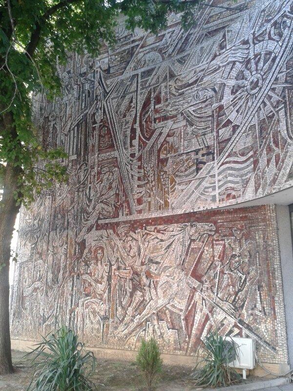 Ruse-Mosaic