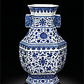 A blue and white hexagonal 'hu' vase, seal mark and period of qianlong (1736-1795)