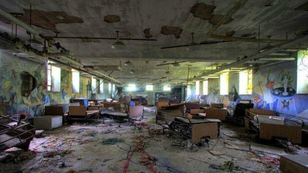 Centre psychiatrique de Kings Park, New York