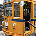 Toden 7500 (7504形) original yellow livery