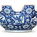 A rare blue and white monteith, kangxi period (1662-1722)