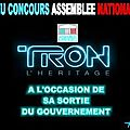Georges Tron