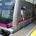 08系 Futako-Tamagawa eki