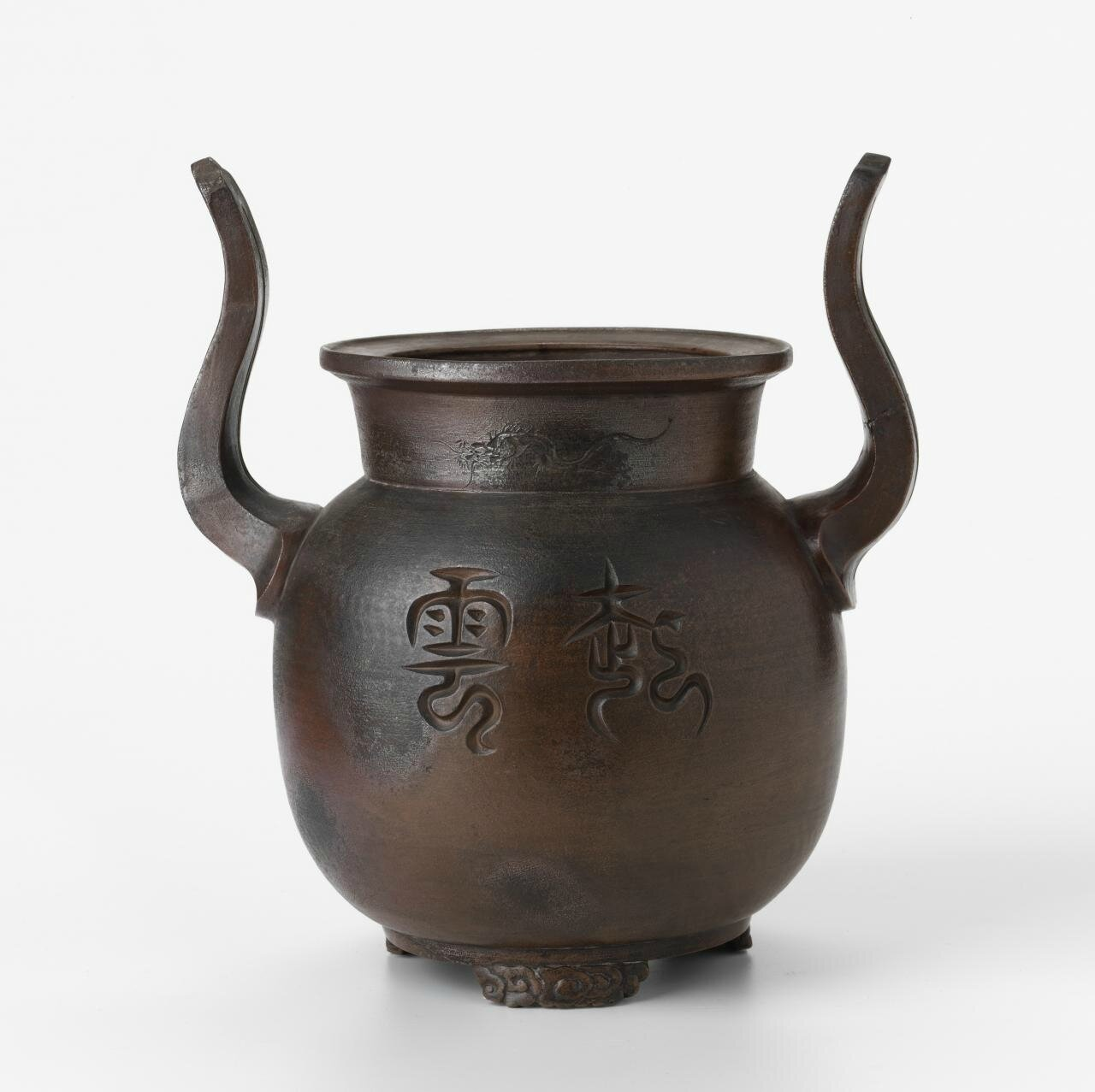 Pot, Song dynasty, 960 CE- 1279, Henan ware