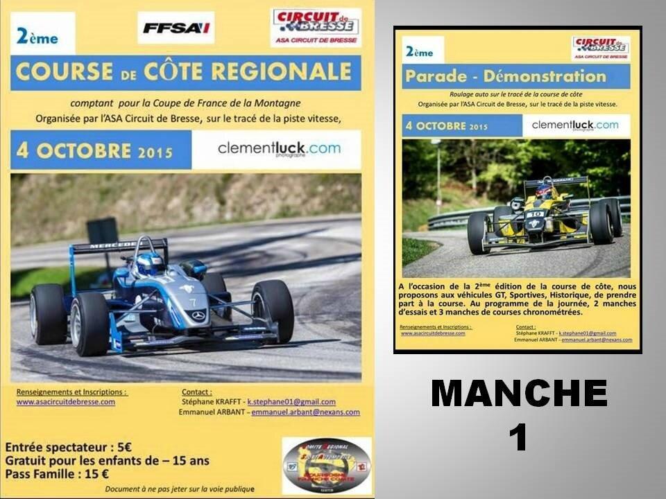 CC Circuit de Bresse 2015 M1_001
