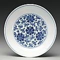 A blue and white 'mallow' dish, qianlong mark and period (1736-1795)