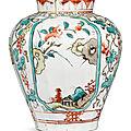 A rare ko-imari vase, edo period, mid 17th century