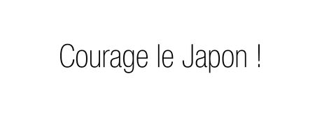 courage_le_japon