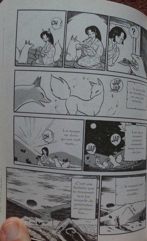 Canalblog Manga Urusei Yatsura Renard Vol12 03